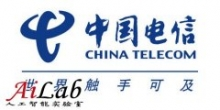 进军云计算 中国电信选中兴为云服务商