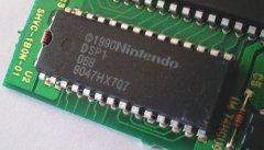 数字信号处理器(DSP)