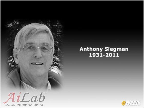 激光先驱安东尼·西格曼(Anthony Siegman)