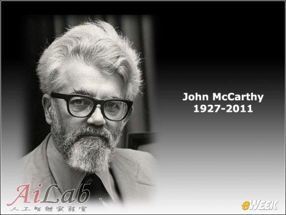 人工智能之父兼LISP语言发明人约翰·麦卡锡(John McCarthy)