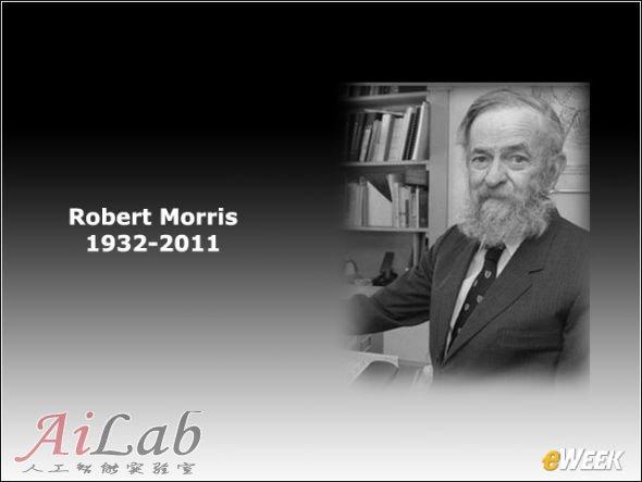 密码学家罗伯特·莫里斯(Robert Morris)