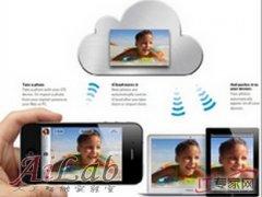 探讨未来移动云计算数据保护方法