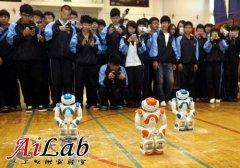 """辽宁省大学生""""智能自主机器人""""竞赛举行"""