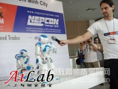 NAO机器人在越南METALEX精彩演出