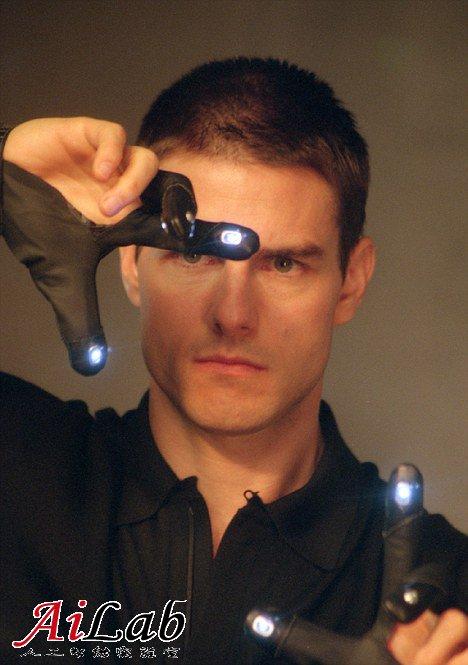 告别鼠标用手控制 美公司研发人机互动控制系统
