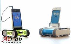 Romo:让智能手机变身机器人
