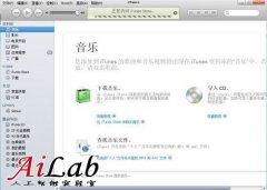 紧随iPad mini 苹果软件更新三大猜想