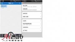 简单评测智能360v2.0.0.1盛大语音识别版