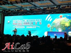 第三届物联网博览会今起举行