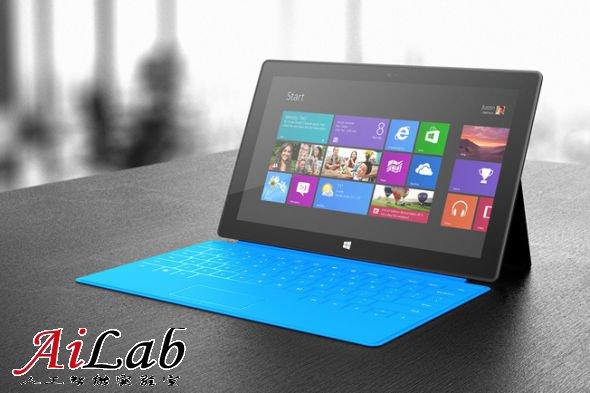 微软Surface评测汇总:外观漂亮 功能不足