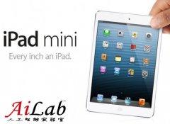 屏幕产能不足 iPad mini未上市将缺货