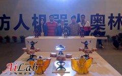 哈工大在仿人机器人奥林匹克大赛中获得3大类项目冠军