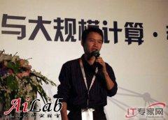 童小军:阿里云+Hadoop让大数据平民化