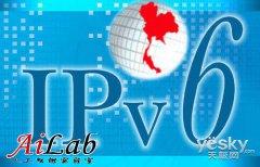 全球最大规模IPv6过渡技术国际测试大会闭幕