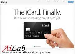 苹果推信用卡啦!iCard的8个功能