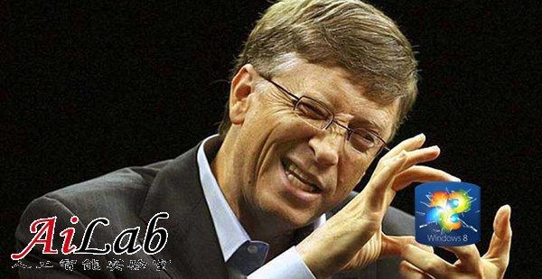 Windows 8不达预期 比尔·盖茨应出山拯救微软