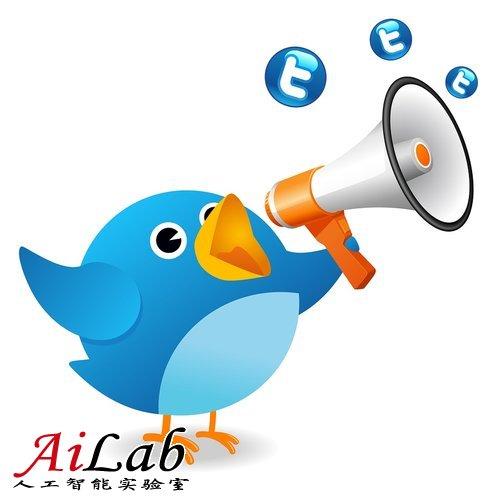 Twitter估值已达110亿美元 筹划2014年进行IPO
