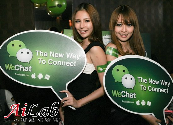 2013年亚洲新创公司10大趋势预测