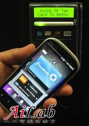 2013年移动技术5大预测:可弯曲手机诞生