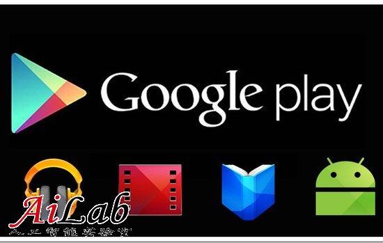 Google Play为印刷版杂志用户免费提供数字版