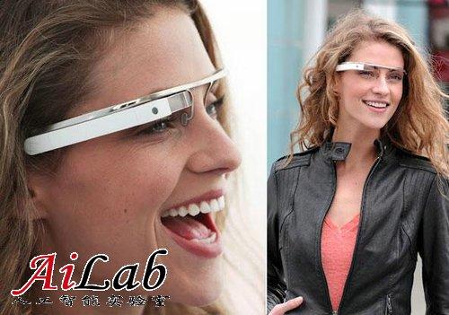 谷歌眼镜面临安全性风险 开发版本将于今年上半年公布