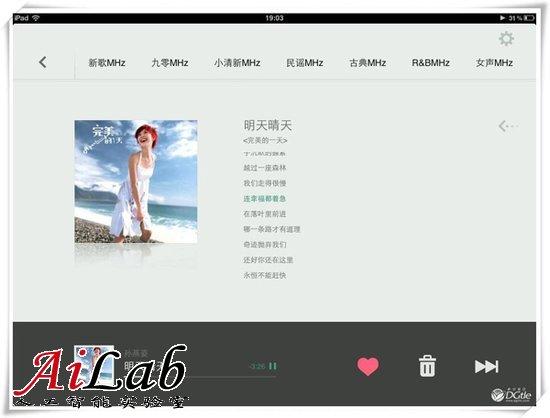 豆瓣FM付费版上线 提供高音质和无广告服务