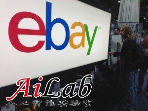 分析师称eBay移动商务发展强劲 亚马逊要小心了