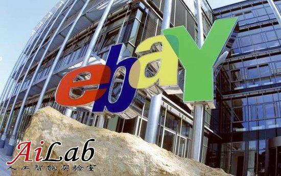eBay第四季度净利润7.51亿美元 同比下滑62%