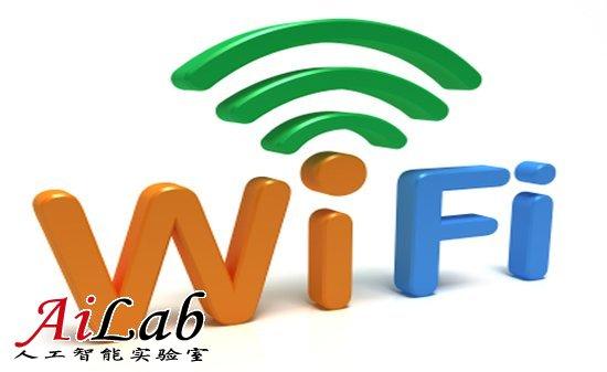网络运营商会开始对WiFi收费吗?