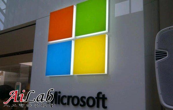 错失市场向移动转型机遇 微软毁灭不可避免?