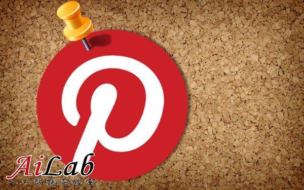 Pinterest获得第二轮3000万美元融资