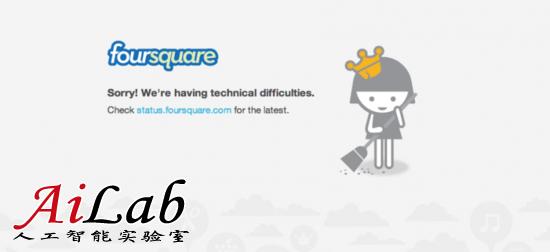 移动地理位置服务Foursquare大面积断网5小时