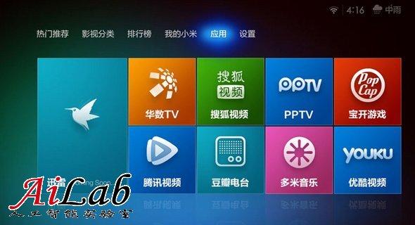 """小米盒子将与CNTV达成合作 是否""""瘦身""""成疑"""