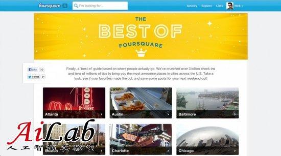 """Foursquare发布2012年""""美国最受欢迎地点"""""""