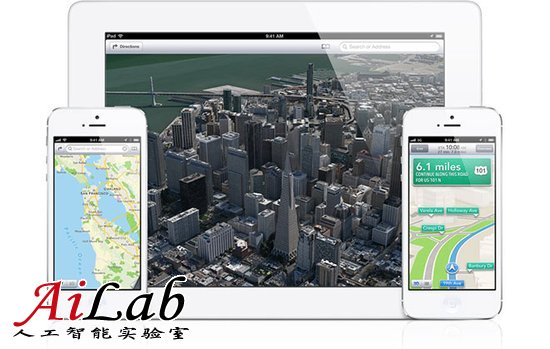苹果发布测试版iOS 6.1.1 主要为改善地图应用