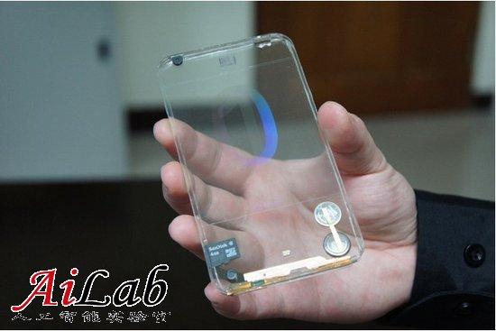透明智能手机离我们有多远?