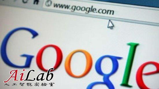 法出版商与谷歌达成协议 引发欧洲其他国家不满
