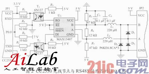 3 v ttl电路,图2所示就是cc2530无线节点与rs485传感器的接口电路.