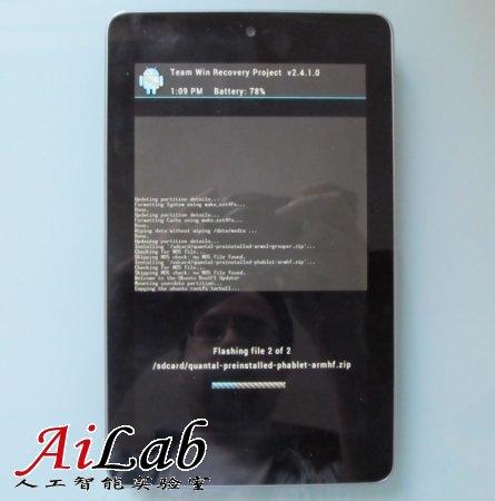按部就班为Nexus 7部署Ubuntu Touch操作系统