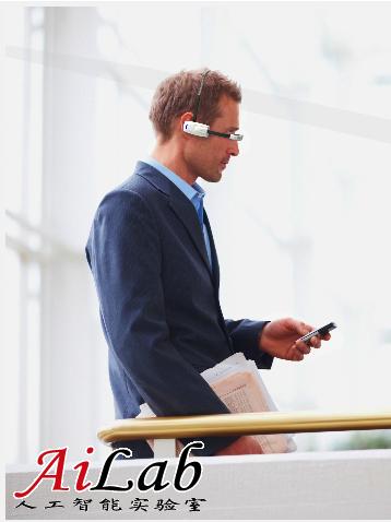 Vuzix拟很快发售智能眼镜 售价低于500美元