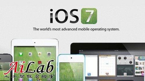 提前下功夫 传iOS7越狱工作可能已在进行中