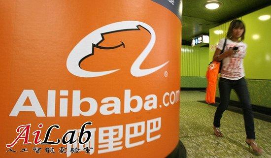 阿里巴巴再战手机领域:电商优势或难撑剩宴