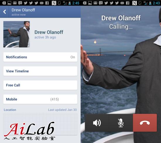 Facebook在美国推出免费语音通话功能