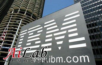 传IBM与联想谈判出售x86服务器业务