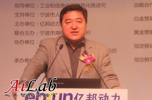 董宝青:电商逆市成长 我国电商发展增速达40%