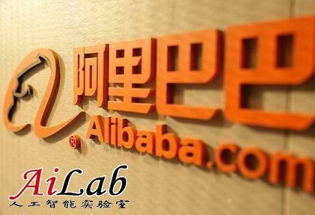 纽约时报:阿里巴巴将启动下一个千亿美元IPO