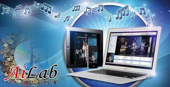 国家版权局:网络音乐下载必然要收费
