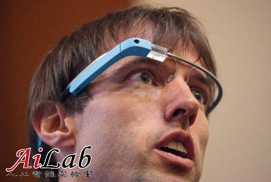 谷歌公布谷歌眼镜核心源代码