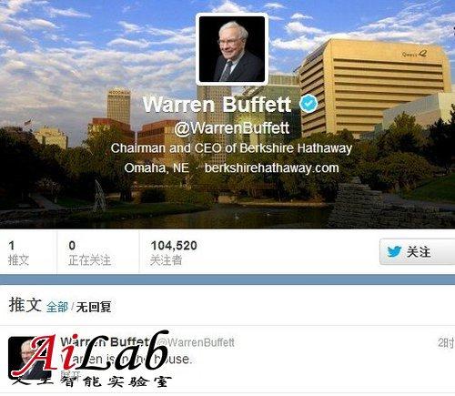 股神巴菲特开通推特账号 已发布首条消息