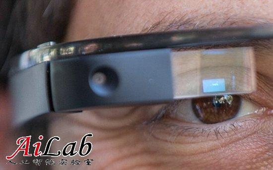 梅耶尔称雅虎在试用谷歌眼镜或发布相关应用